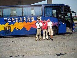 china 486